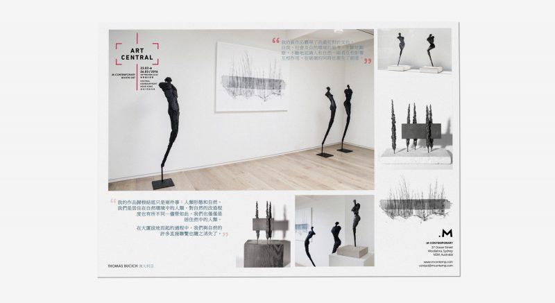 ArtCentral_HongKong_ArtistInfo_ThomasBucich_chinese